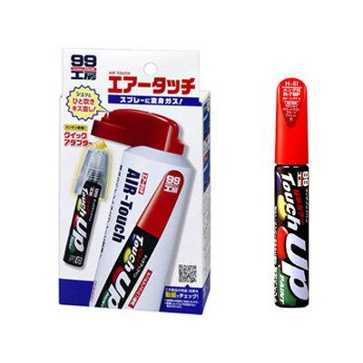 ソフト99 エアータッチ+タッチアップペン【T-23】 (トヨタ・205・ブラックM) [soft99]