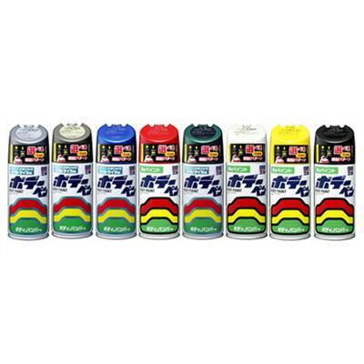 ソフト99 ボデーペン(スプレー塗料) 【N-199】 NISSAN(ニッサン)・531・クリスタルホワイト <SOFT99>