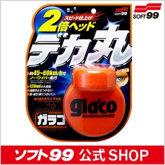 软 99 glaco 滚大圆 120 毫升 < 传统双重或更多什么舱顶 > SOFT99 05P12Oct15