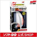 ソフト99 【SOFT99】 ラクラクIH・ガラストップ専用クリーナー 【P1228P10】