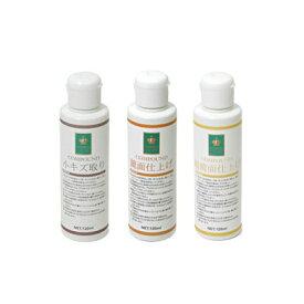 ソフト99 プレミアムグロス コンパウンドセット(小キズ取り・鏡面仕上げ・超鏡面仕上げの3種類) soft99/Premium Gloss
