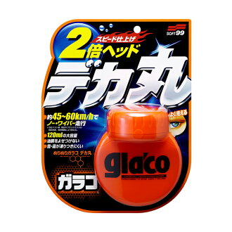 Soft 99 glaco roll on large round 120 ml < traditional double or more what deckhead > SOFT99