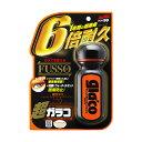 ソフト99 超ガラコ 70ml フクピカ(2枚入)付き 数量限定 soft99