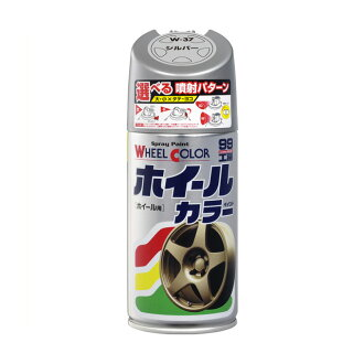 Soft 99 wheel colours (Silver) 300 ml: spray paint directly into wheel plating parts acrylic lacquer paint > SOFT99 02P13Dec14
