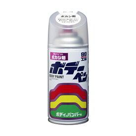 ソフト99【塗料・ペイント】ボデーペンボカシ剤 300ml <色ズレ・光沢の差をぼかし目立たなくします> soft99