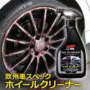 楽天市場 車の洗車 お手入れ用品 足回りのお手入れ ソフト99 e mono