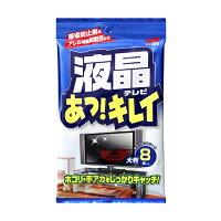 ソフト99【SOFT99】液晶テレビあっ!キレイ