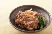 923牛肉の甘辛煮