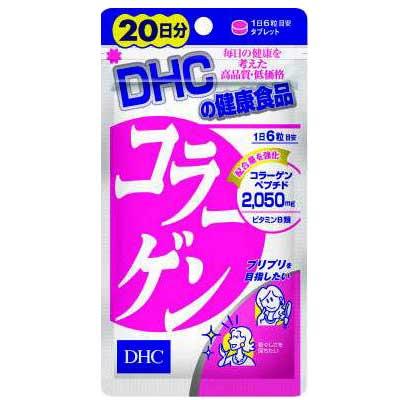≪セール特価≫【メール便 送料180円】コラーゲン 20日(120粒) DHC