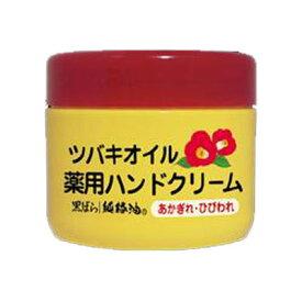 ツバキオイル 薬用ハンドクリーム ジャータイプ 80g 黒ばら本舗 医薬部外品【PT】