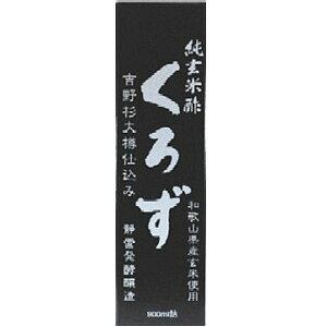 純玄米黒酢 900ml ユニマットリケン【RH】