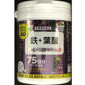 おやつにサプリZOO 鉄+葉酸 150粒 ユニマットリケン【RH】