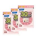 ファンケルFANCL 30代のサプリメント 女性用 30〜90日分(徳用3個セット)30袋(1袋中7粒)×3