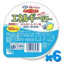 おいしくサポート エネルギーゼリー はちみつレモン 98g×6個セット ハウス食品【YS】