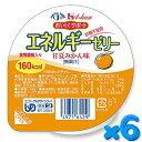 おいしくサポート エネルギーゼリー 甘夏みかん 98g×6個セット ハウス食品【YS】