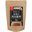 日本の黒烏龍茶 2.5g×24包 河村農園 【RH】