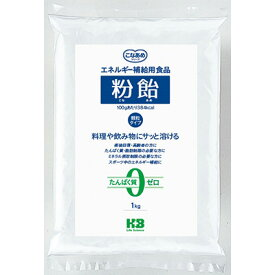 粉飴 顆粒 1kg H+Bライフサイエンス【SY】