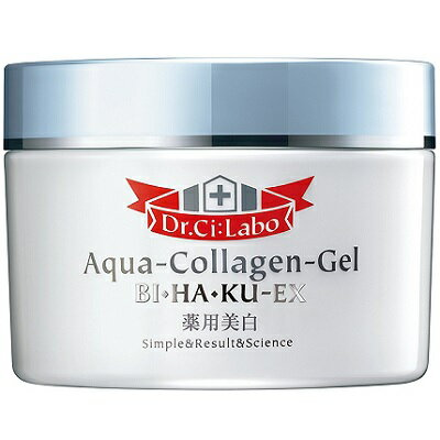 正規販売店 Dr.Ci:Labo ドクターシーラボ 薬用アクアコラーゲンゲル 美白 EX 120g【SY】
