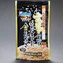 玄米で食べるためにうまれた 金のいぶき PREMIUM 450g(約3合)高清水食糧【MB】