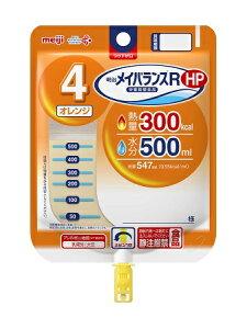 送料無料メイバランスRHP オレンジ 547mlX12本 明治 meiji 流動食【YS】【店頭受取対応商品】