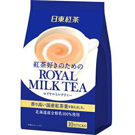 【セール特価】日東紅茶 ロイヤルミルクティ10本入り 三井農林【MB】【店頭受取対応商品】