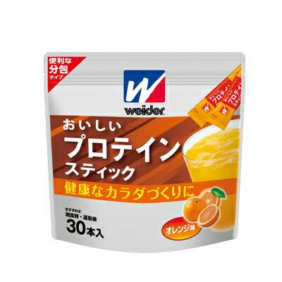 ウイダー おいしいプロテインスティック オレンジ味 10g×30本森永製菓【RH】