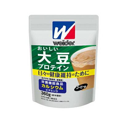 ウイダー おいしい大豆プロテイン コーヒー味 360g 森永製菓【RH】
