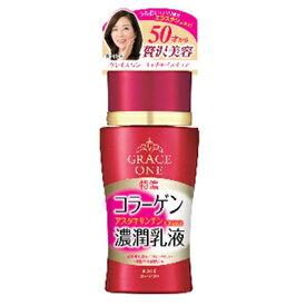 グレイスワン リッチモイスチュア ミルク 130g コーセーコスメポート【PT】