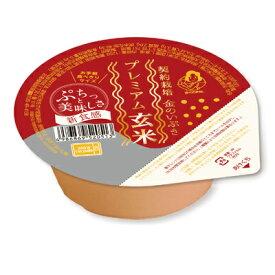 金のいぶきプレミアム玄米ごはん120g 1食 幸南食糧 金のいぶきパック【RH】