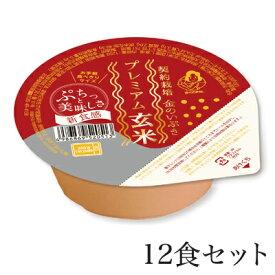 金のいぶきプレミアム玄米ごはん120g【12食セット】幸南食糧 金のいぶきパック【RH】