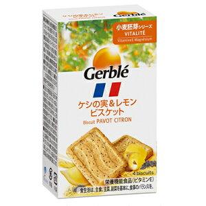 ジェルブレ Gerble ケシの実&レモン ポケットサイズ 50g 大塚製薬 栄養機能食品 小麦胚芽シリーズ【RH】