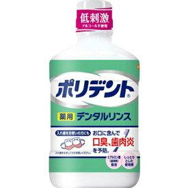 ポリデント 薬用デンタルリンス マウスウォッシュ 360ml アース製薬【RH】