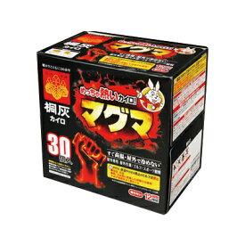 マグマ大容量(貼らないタイプ)30個入 桐灰【RH】【店頭受取対応商品】