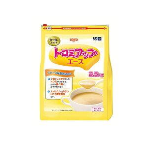 トロミアップエース2.5KG 日清オイリオ とろみ剤 介護食【RH】