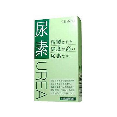 尿素25gX2包 大洋製薬(株)【RH】