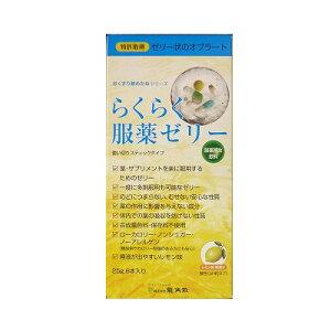 らくらく服薬ゼリー スティック 25g×6本 龍角散 飲薬補助用品【PT】