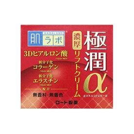 肌ラボ 極潤αリフトクリーム 50g ロート製薬【RH】
