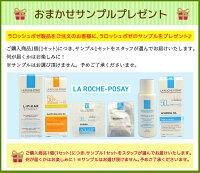 ラロッシュポゼUVイデアXLティントキットSPF50/PA++++日本ロレアル