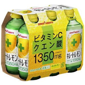 キレートレモン 155ml×6本パック ポッカサッポロ【KT】