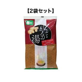 【スーパーDEAL】【メール便 送料無料】しょうが湯 粉末(1袋 20g×6包)2袋セット総合メディカル 生姜湯