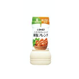 ジャネフ ノンオイルドレッシング 減塩フレンチ 200ml キューピー【SY】ドレッシング 減塩 ノンオイル