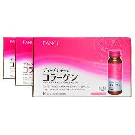 ファンケルFANCL ディープチャージ コラーゲン ドリンク 50ml×30本【SM】【店頭受取対応商品】
