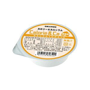カロリー&カルシウム 黄桃味 80g×24個 介護食 ゼリー 高たんぱく 高エネルギー ホリカフーズ【YS】