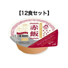 赤飯パック 120g【12食セット】 幸南食糧【RH】