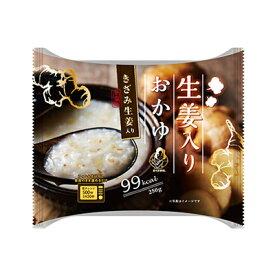 生姜入りおかゆ 250g 幸南食糧【RH】
