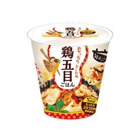 旬 de riz 鶏五目ごはん 160g 幸南食糧【RH】