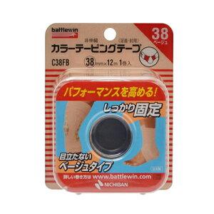 バトルウィンカラーテーピングテープ 非伸縮タイプ C38FB 38mm×12m(1ロール)ベージュ ニチバン【RH】