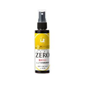 福萬醤油 塩分0%仕込み醤油ソイゼロ SOY-ZERO(無塩醸造調味液) スプレー醤油 醤油 しょう油【RH】