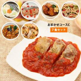 【メーカー直送】健康三彩 おまかせコースC(7食セット)トオカツフーズ 宅配弁当【TF】