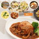 【メーカー直送】健康三彩 おまかせコースF(7食セット)トオカツフーズ 宅配弁当【TF】